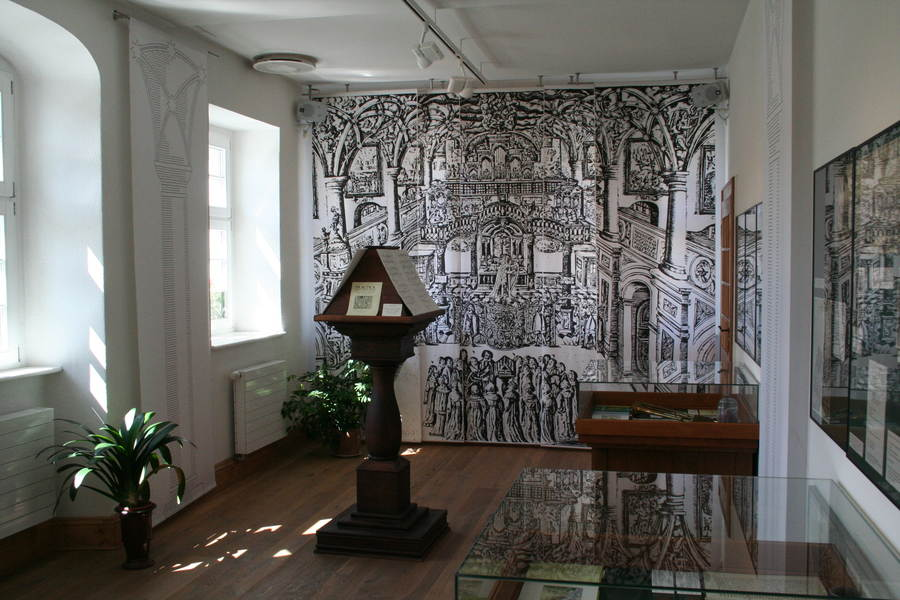 kulturelle ged chtnisorte heinrich sch tz haus bad k stritz. Black Bedroom Furniture Sets. Home Design Ideas